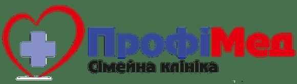 Профімед - сімейна медицина